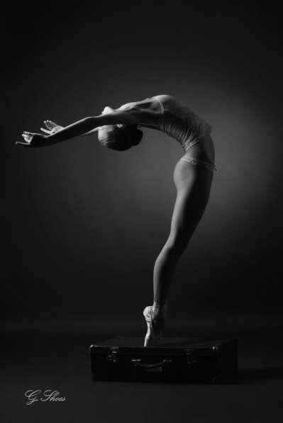 Набор в студию пластики и пантомимы Performer ГКЦ 26 83 99