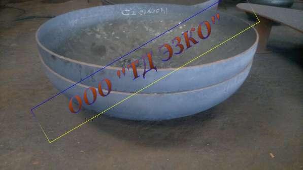 Днища эллиптические ф2000 мм, толщина стенки 10 мм,12 мм.