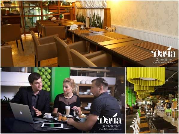 """Бизнес-ланч в кафе """"Дача"""""""