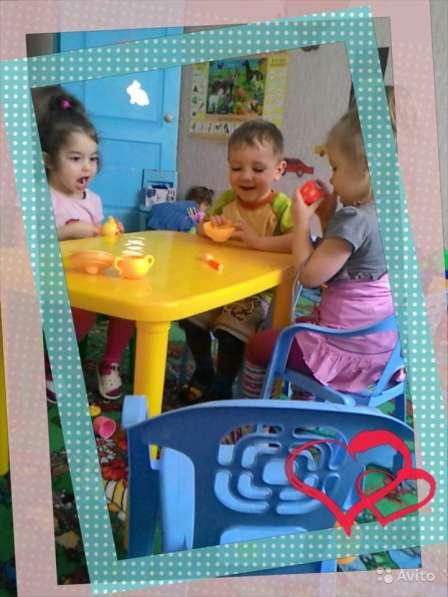 Домашний детский сад (Черемушки)