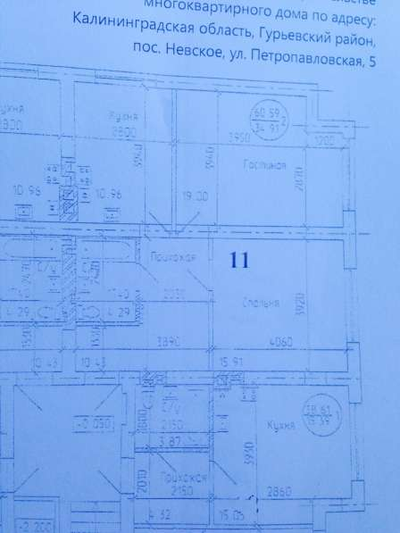 Продам 2-х комнатную квартиру в Калининграде фото 5