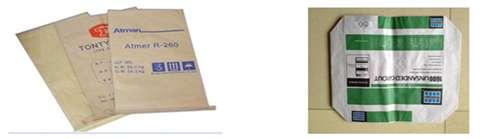 Продам Оборудование по производству крафт-бумажных мешков