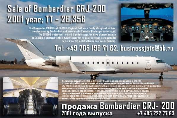 Продажа авиалайнеров и business jets