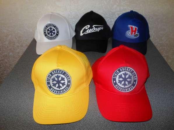 Бейсболки с логотипом ХК Сибирь Новосибирск