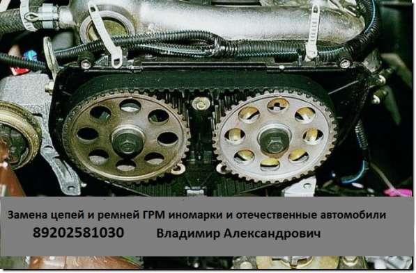 Замена ремней и цепей ГРМ.