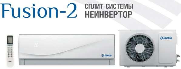 КОНДИЦИОНЕР SAKATA SIH-20SCR/SOH-20VCR
