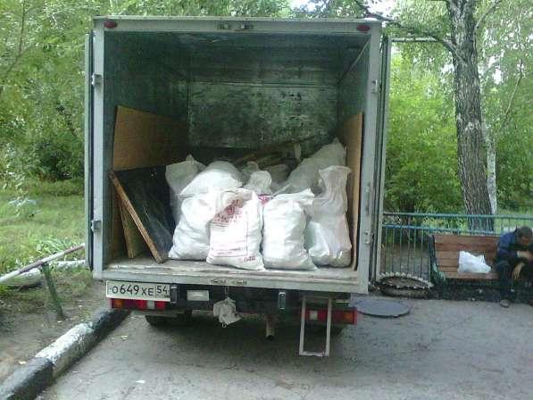газель,грузчики,вывоз строй мусора до 1,5 тонн