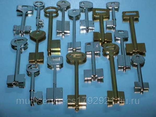 Изготовление ключей на бауманской