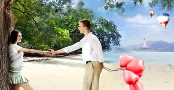 Международное брачное агентство знакомств
