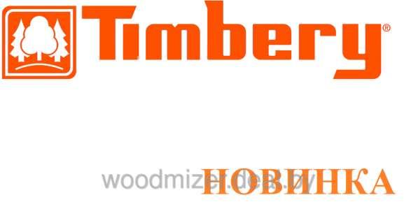 Ленточная пила Wood-Mizer Timbery