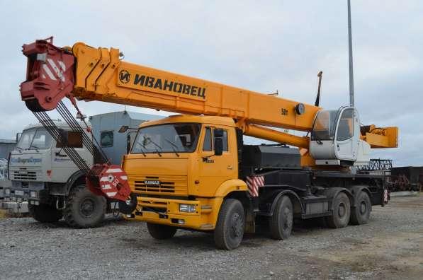 Аренда автокрана 50 тонн 34 метра