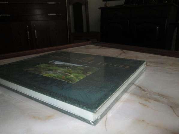 Продам Альбом «Ландшафтный дизайн»