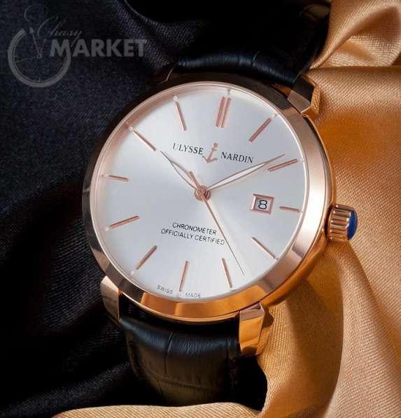 Мужские наручные часы Ulysse Nardin Classico