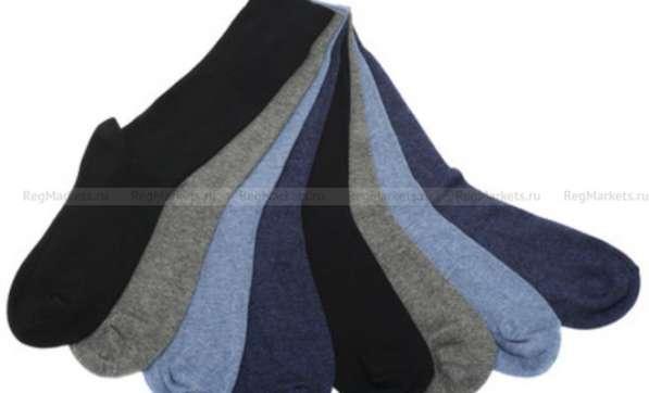 Мужские носки от производителя!