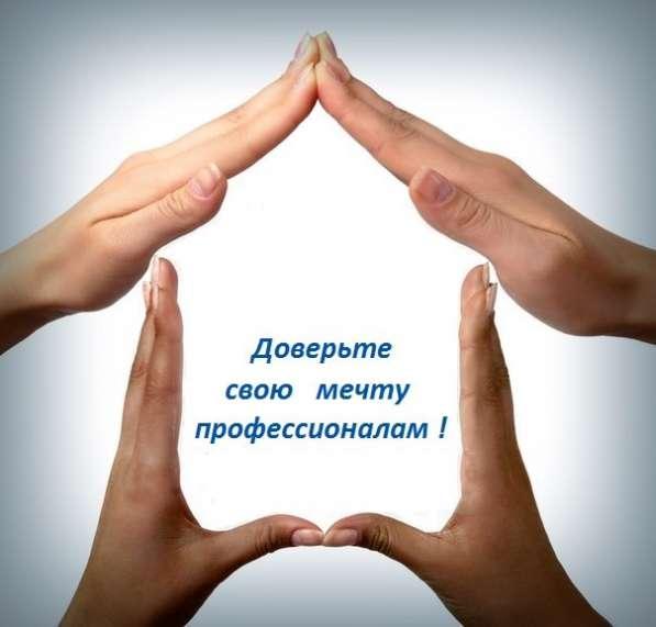 Строительство офиса, бара, ресторана в Санкт-Петербурге и Ле