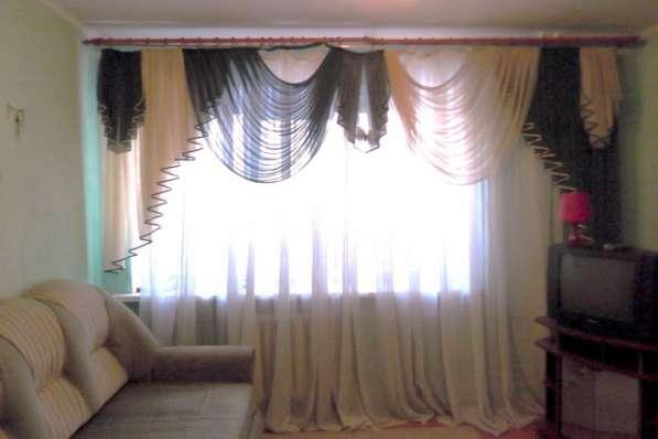 Продаю 1-комнатную квартиру в г. Истре Московской области