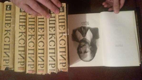Полное собрание сочинений Уильяма Шекспира+ бонус