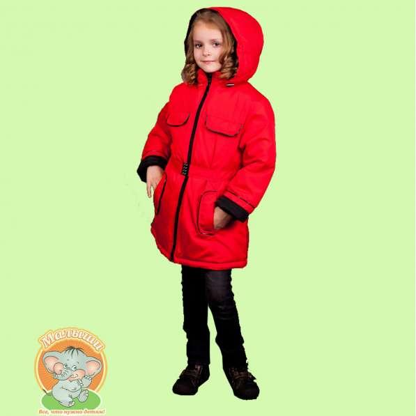 детская одежда оптом от производителя в Химках фото 5