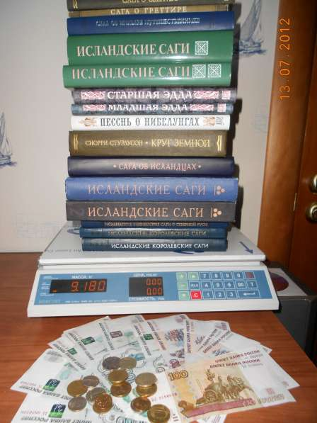 покупаю книги в Омске