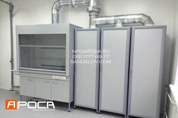 Вытяжные лабораторные шкафы ООО АРОСА Челябинск