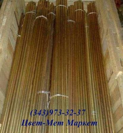 Трубы латунные для теплообменных аппаратов по ГОСТ 21646