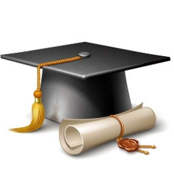 Помощь в написании работ по юриспруденции