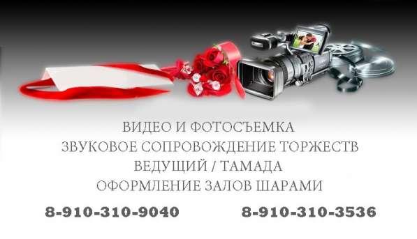 Фото и видеосъемка на Вашу свадьбу или праздник в Курске фото 9