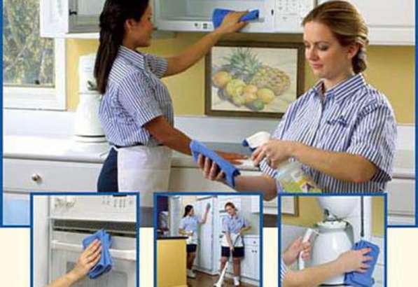 Уборка мытье окон чистка ковров