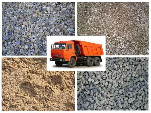 Песок, щебень, пгс, отсев, гравий, дорожная смесь и др