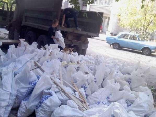 Вывоз мусора на городскую свалку