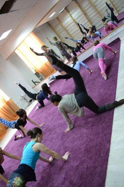 Студия танца и гимнастики
