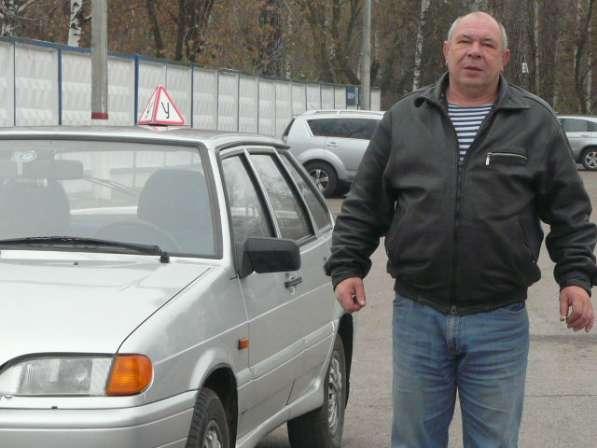 Автоинструктор в малаховке