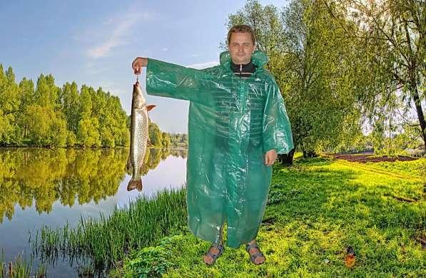 Продам оптом рыбацкий плащ дождевик