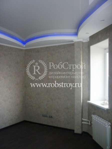 Смета на ремонт квартир