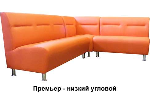 Диваны для офиса, отеля и дома в Санкт-Петербурге фото 7