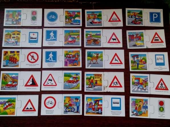 Настольные развивающие игры для детей.