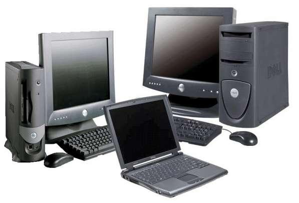 Покупаю рабочую / нерабочую компьютерную технику