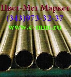 Трубы медно-никелевые МНЖ5-1, МНЖМц30-1-1