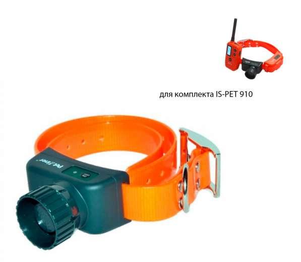 Бипер из комплекта электронного ошейника IS-PET 910