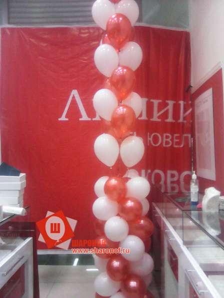 Доставка шаров с гелием митино тушино в Москве фото 6