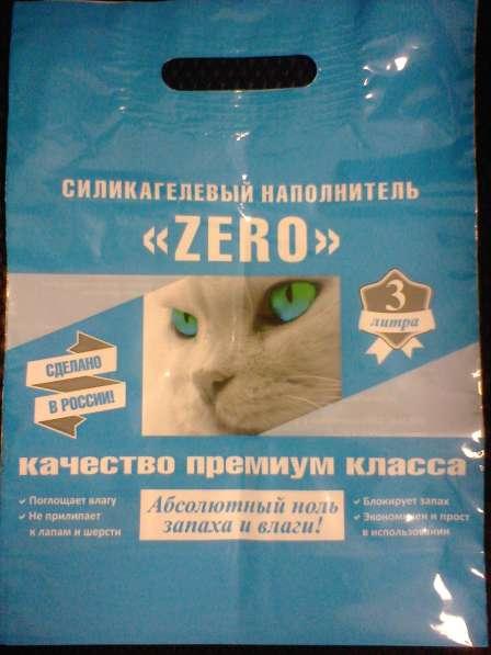 Силикагелевый наполнитель Зеро для кошачьего туалета в Челябинске фото 3