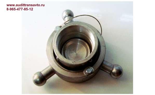 Муфта сливная МС-2