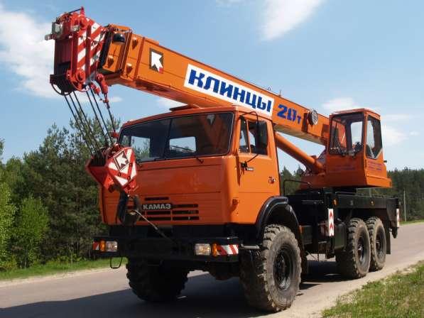 Аренда автокрана 20 тонн 21 метров ВЕЗДЕХОД