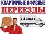 Правильная упаковка при переезде.272-98-06