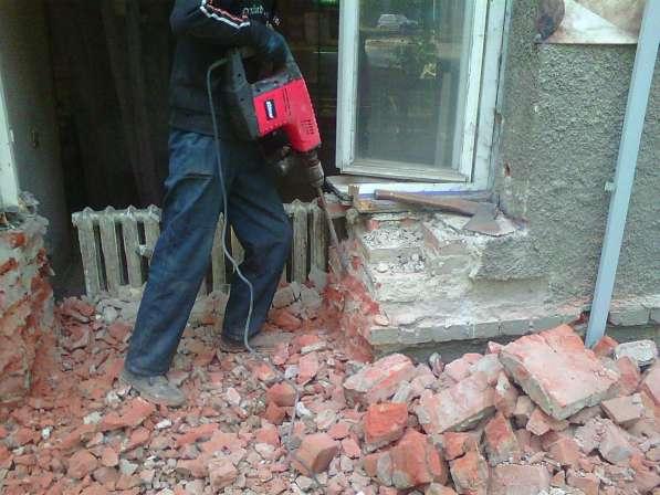 демонтажные работы в квартирах