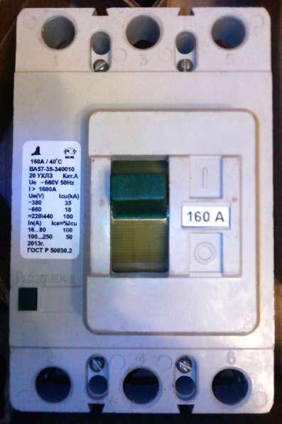 Выключатели ВА57-35 ухл3 160А 660В в наличии новые