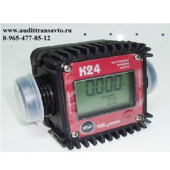 Электронный счетчик K24, PIUSI