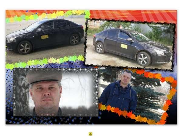 автоинструктор в Челябинске