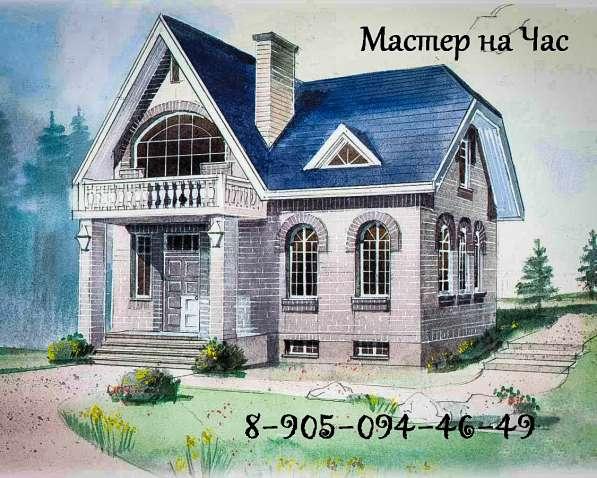 Мастер на Час! Любые мелкие ремонтные работы! в Новосибирске фото 15
