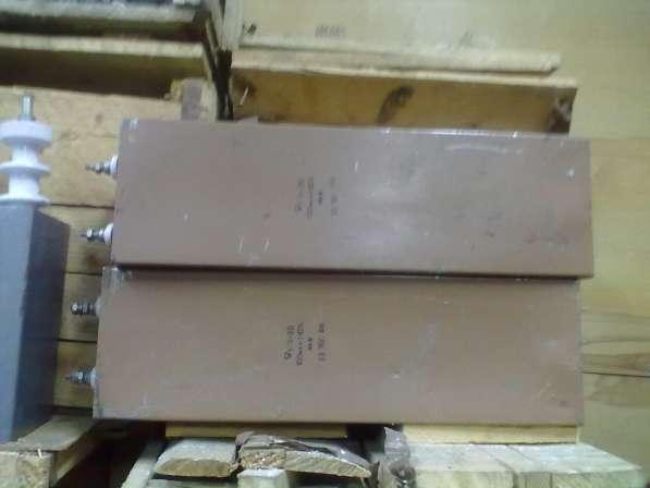 К-75-20 . 4кв.100 мкф . конденсатор.